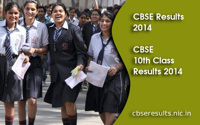 CBSE Exam Results 2014 for Chennai and Trivandrum region is on cbseresults.nic.in