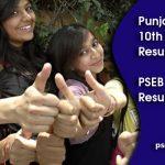 punjab-board-10th-results