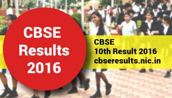 CBSE 10th Class Result 2016