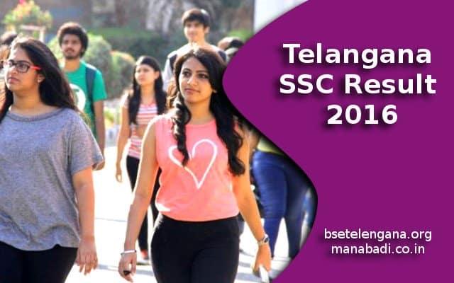Telangana SSC Results 2016 bsetelangana.org