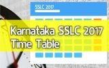 karnataka-sslc-2017