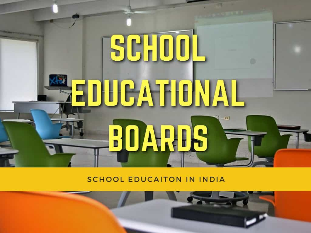 school-education-india