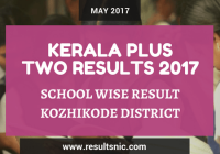 Kerala Plus Two Result 2017 School Wise Result Kozhikode District Codes