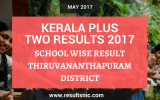 Kerala Plus Two Result 2017 School Wise Result Thiruvananthapuram District
