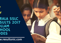 Kerala SSLC Results 2017 – School Codes and School Wise Results – Kollam District