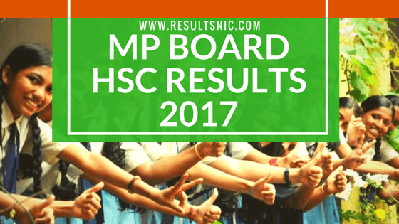 MP HSC Results 2017