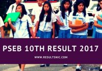PSEB 10th result 2017 Expecting on 20th May – Check Punjab 10th Results