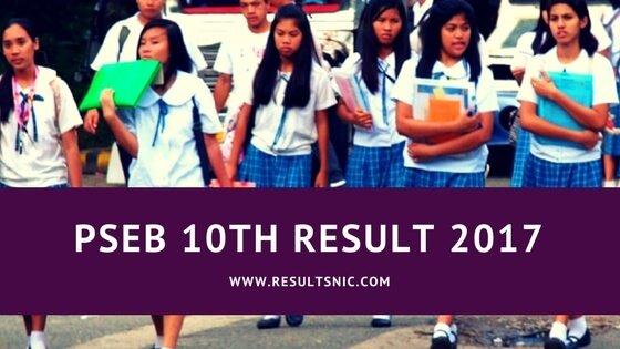 PSEB 10th result 2017