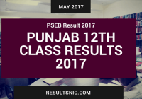 PSEB 12th  Result 2017 – Punjab Board 12th Class Result – pseb.ac.in
