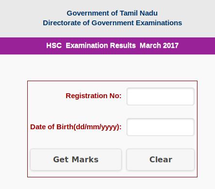Tamil Nadu HSC Examination Results 2017