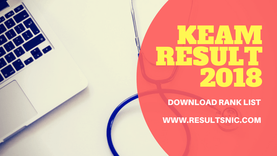 KEAM Result 2018 Announced Download KEAM Rank List