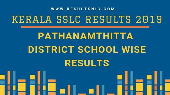 Kerala SSLC School wise Result Pathanamthitta District 2019